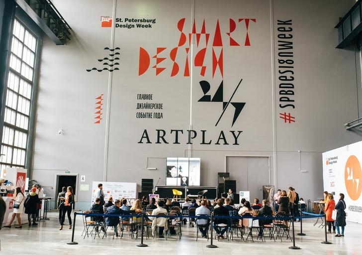 Неделя Дизайна в Санкт-Петербурге (фото 0)