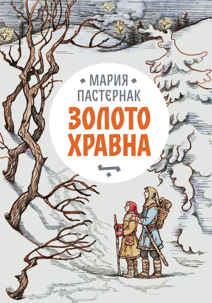 Когда дети дома: ТОП-8 книг для подростков (фото 9)