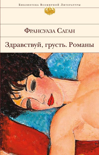 Что читают дизайнеры: любимые романы Миуччи Прада и Марка Джейкобса (галерея 27, фото 0)