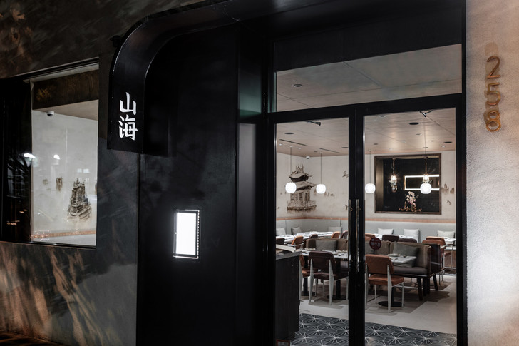 Китайский ресторан Atlas Kitchen в Манхэттене (фото 2)