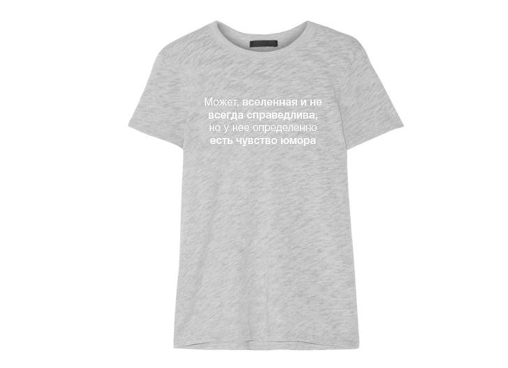 Цитаты Кэрри, которые мы хотим напечатать на футболке (фото 5)