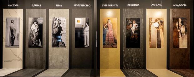 Проект «12» Марии Романовой (фото 3)