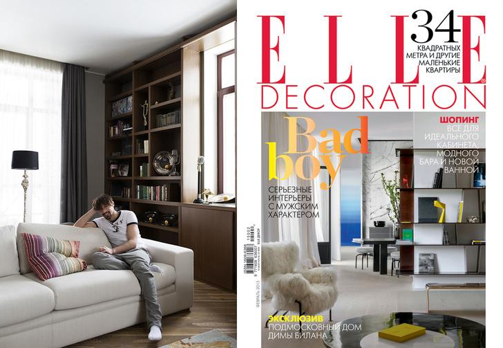 Интерьер дома Димы Билана в февральском номере ELLE DECORATION