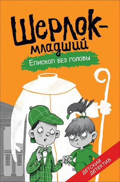 6 книжных новинок для детей и подростков (галерея 1, фото 0)