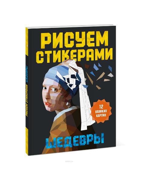 Идеи подарков на Новый Год не дороже 6000 рублей (фото 25)