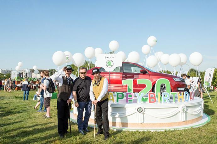 ŠKODA отпраздновала 120-летие на Пикнике «Афиши»   галерея [1] фото [1]