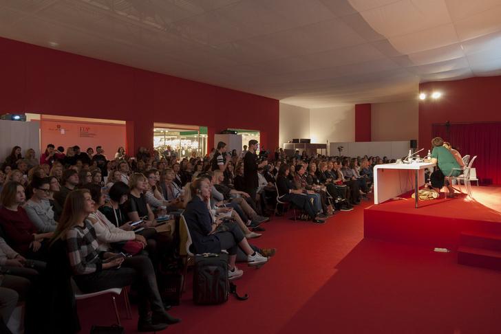 Salone del Mobile.Milano Moscow: (фото 3)