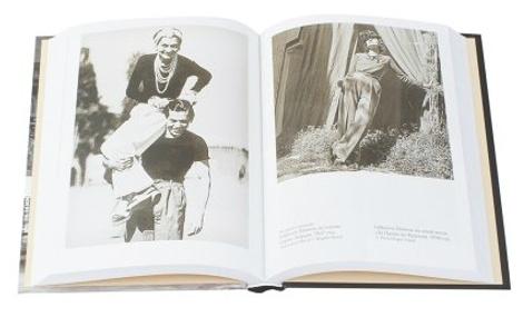 Все книги о Коко Шанель | галерея [3] фото [3]