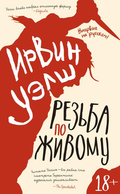Главные события в Москве со 2 по 8 сентября (галерея 28, фото 0)