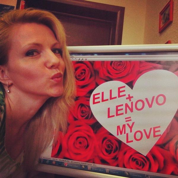 #vibeselfie #elle #lenovo #люблю