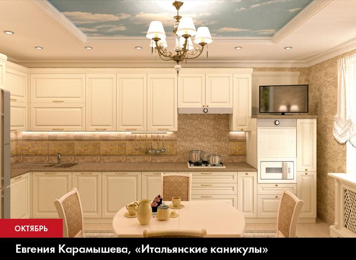 Победители конкурса «Магия дизайна» Gorenje и ELLE Decoration (фото 8)