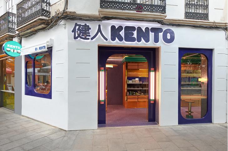 Фиолетовый суши-бар Kento в Валенсии (фото 7)