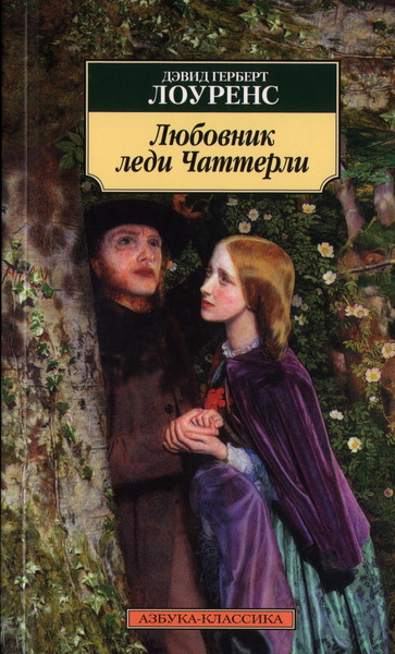 Лучшие исторические любовные романы | галерея [1] фото [1]