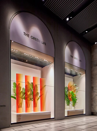 The Green Life: «зеленая» инсталляция Сабин Марселис для Rinascente (фото 8.2)
