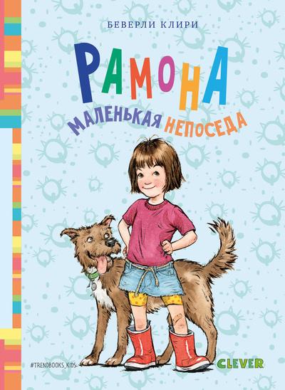 6 книжных новинок для детей и подростков (галерея 10, фото 0)