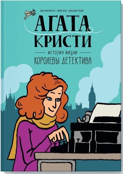 Главные события в Москве с 25 по 31 декабря (фото 2)