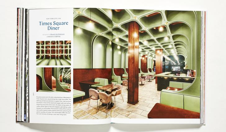 Выбор ELLE Decoration: книги июня (фото 2)