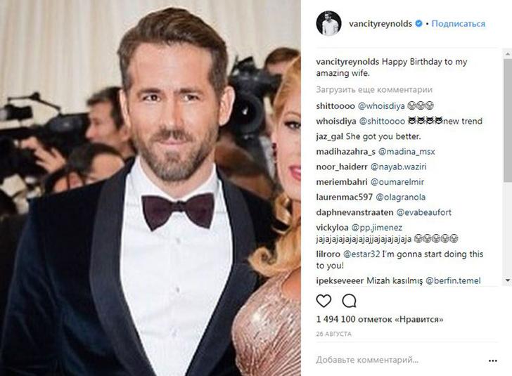 Как Блейк Лайвли поздравила мужа с днем рождения? фото [3]