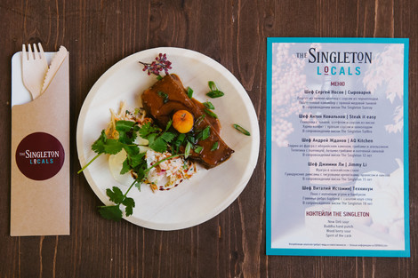 Четвертая вечеринка The Singleton | галерея [1] фото [3]