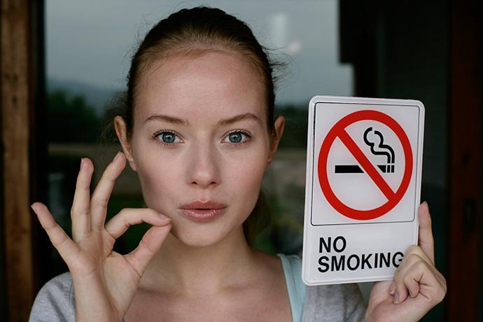 стартовая сигарета