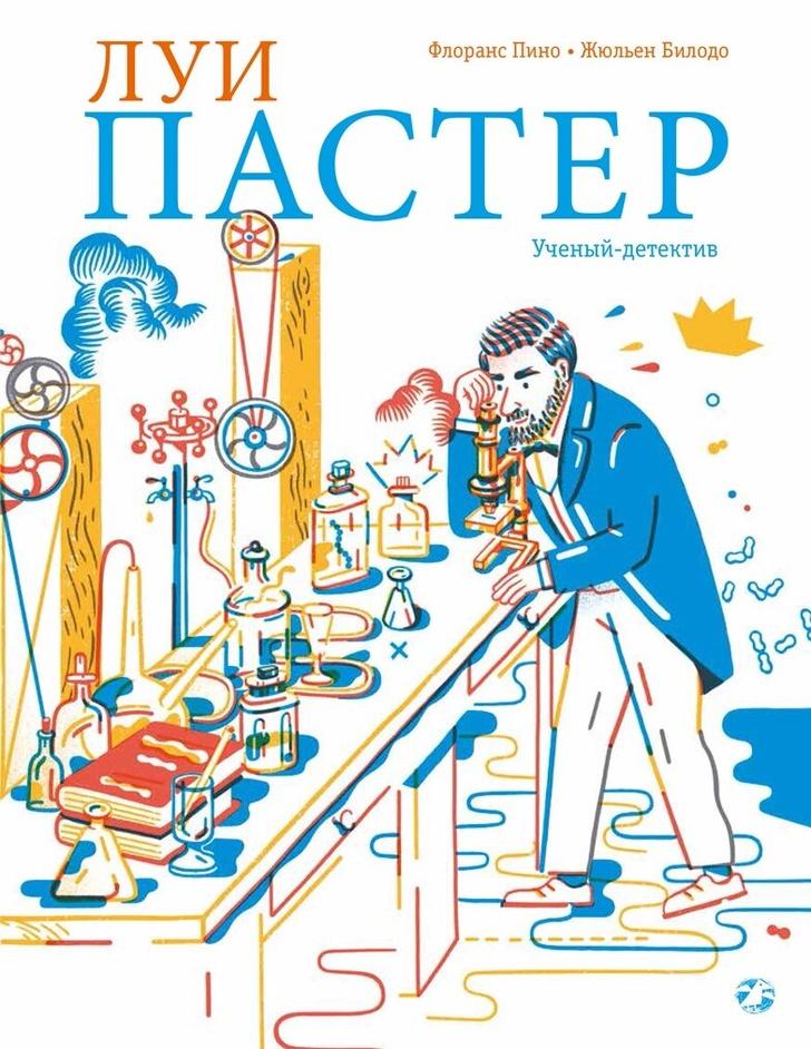 Научно-популярные книги для детей (фото 19)