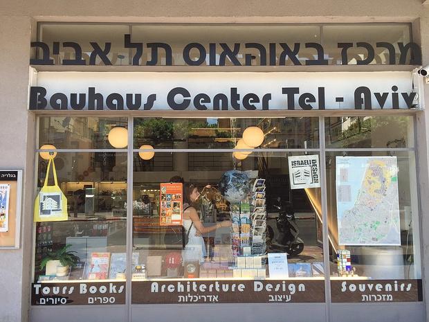 Земля обетованная: гид по Тель-Авиву (фото 11)