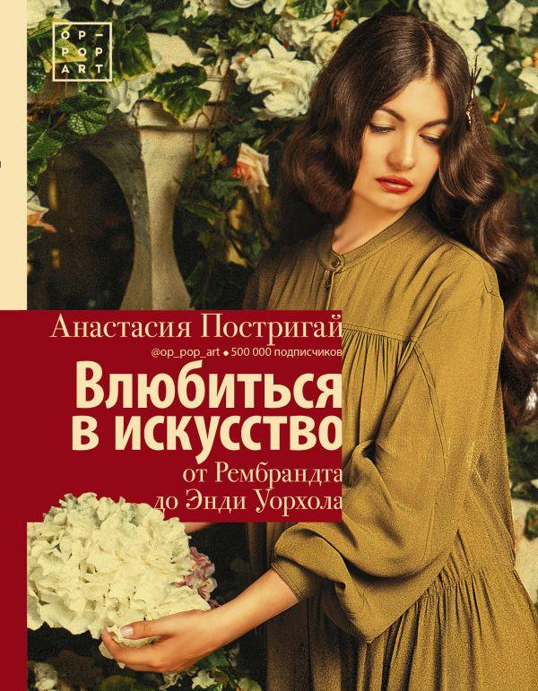 Главные события в Москве с 10 по 16 декабря (фото 34)