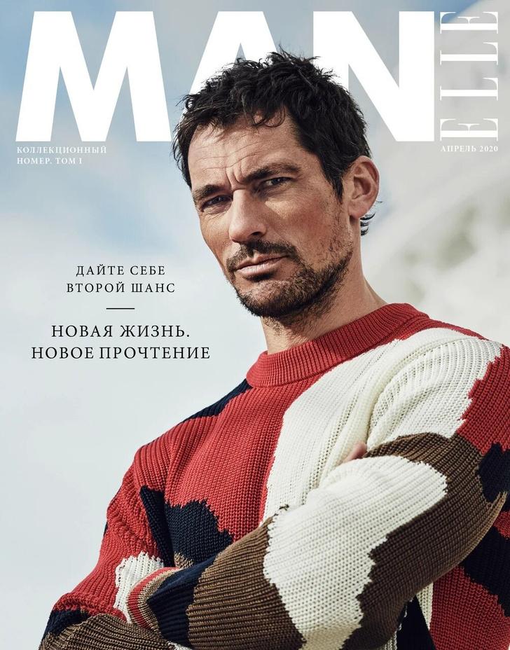 Как выглядит и что скрывает первый номер российского издания MAN ELLE (фото 3)