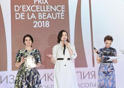 Журнал Marie Claire наградил лауреатов Prix d'Excellence de la Beauté 2018 (галерея 2, фото 1)