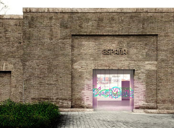 Самые запоминающиеся павильона биеннале в Венеции (фото 11)