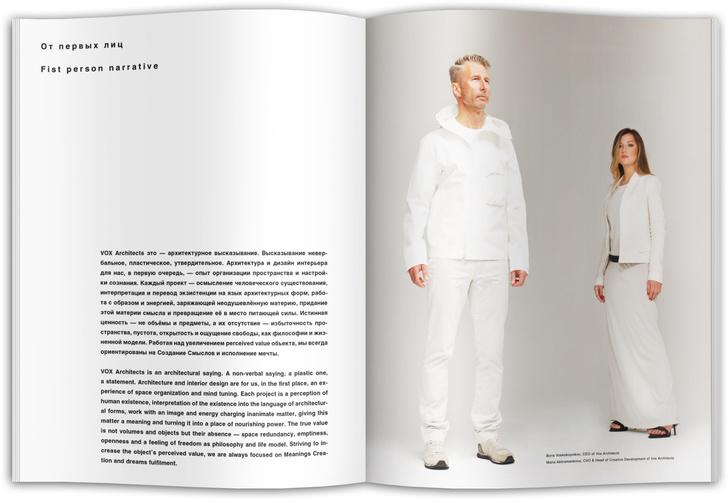 Архитектурное бюро VOX Architects выпустит книгу (фото 4)