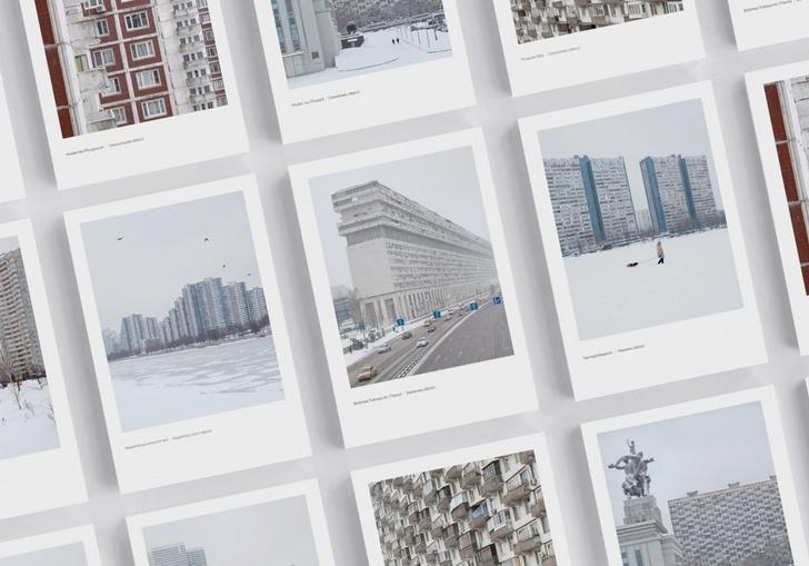Фотопроект Zupagrafika: архитектура в негативах (фото 13)