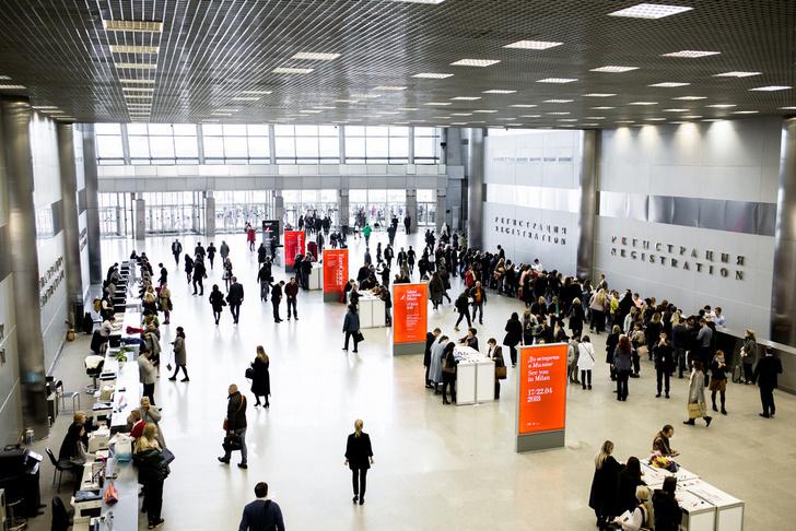 Salone del Mobile.Milano Moscow: (фото 0)