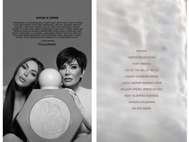 Ким Кардашьян сделала коллаборацию со своей матерью Крис Дженнер (фото 1)