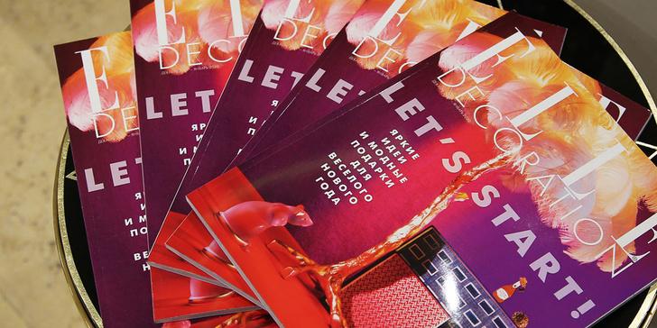 На карантине с ELLE DECORATION: цифровые версии журнала бесплатно! (фото 2)