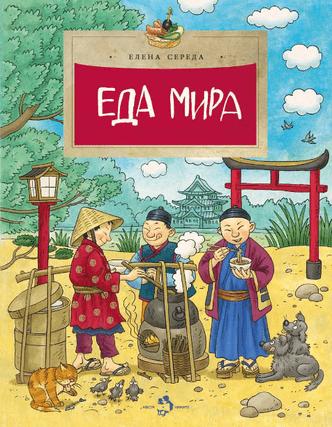 Научно-популярные книги для детей (фото 22.2)