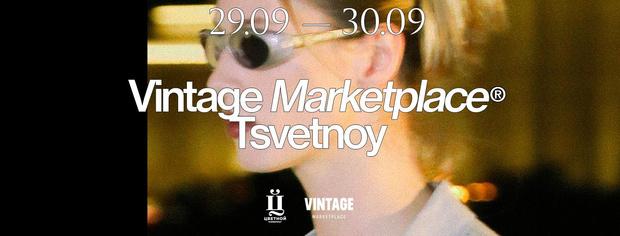 Главные события в Москве с 24 по 30 сентября (фото 3)
