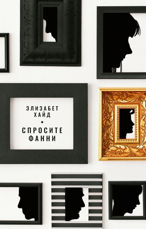 Главные события в Москве со 2 по 8 марта (фото 44)