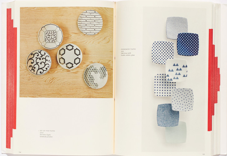 Shigeru Ban. Architecture of Surprise