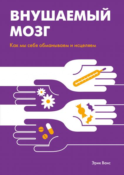 Главные события в Москве с 4 по 11 марта (фото 34)