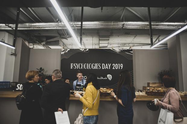 Как прошла ежегодная конференция Psychologies Day 2019? (фото 4)