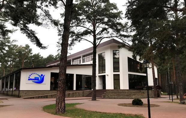 Выходные в парк-отеле «Дракино» (фото 1)