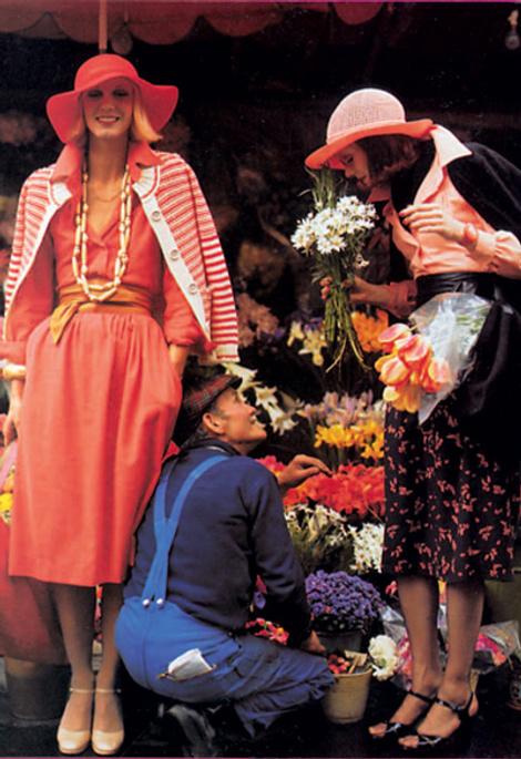 Французские модницы, 1973 год