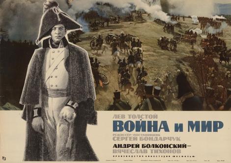 Российские фильмы, получившие «Оскар» | галерея [2] фото [2]