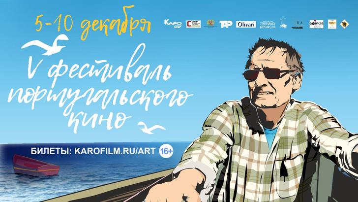 Главные события в Москве с 4 по 10 декабря (фото 12)