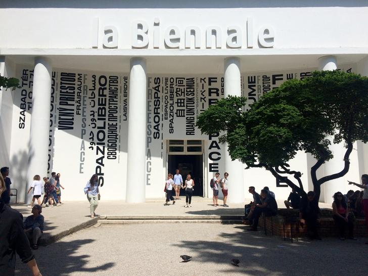 Архитектурная биеннале в Венеции. Карнавалу быть (фото 33)