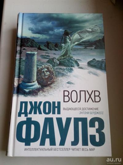 5 книг для отпуска от Тины Канделаки (галерея 11, фото 0)