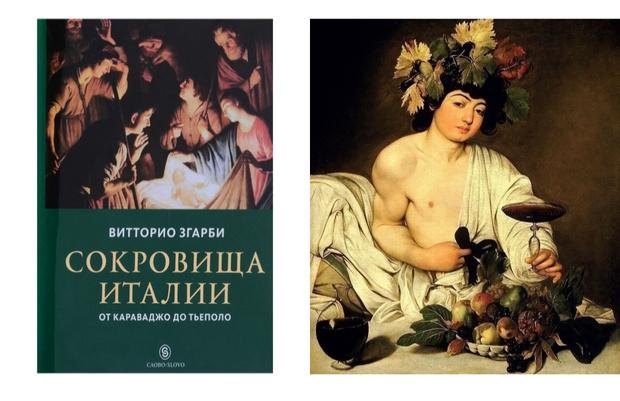 5 важных книг об искусстве, которые стоит прочитать (фото 3)
