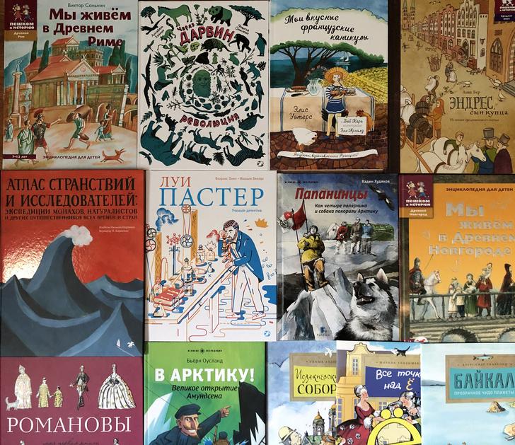 Научно-популярные книги для детей (фото 0)