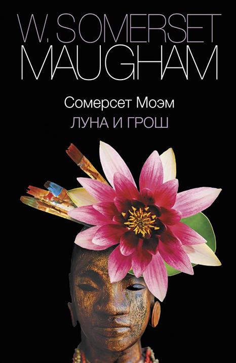 5 вдохновляющих книг, которые рекомендует Игорь Чапурин (фото 16)